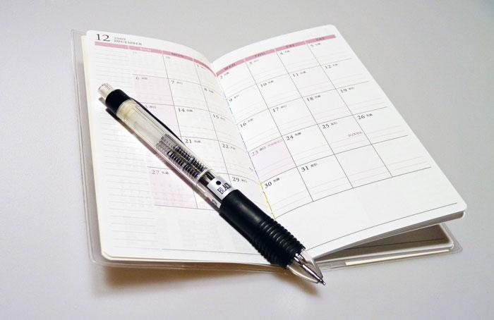 宅浪生の1日の勉強スケジュールは?時間割の作り方とそのメリット